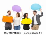 portrait of a group of smiling... | Shutterstock . vector #1086163154