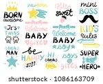 13 children s logo with... | Shutterstock .eps vector #1086163709