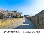 view of great wall of china and ... | Shutterstock . vector #1086170786