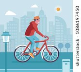 smiling man on bicycle driving... | Shutterstock .eps vector #1086197450