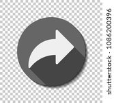 share icon with arrow. white...