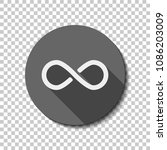 infinity symbol  simple icon.... | Shutterstock .eps vector #1086203009