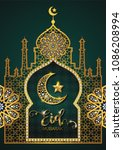 eid mubarak greetings... | Shutterstock .eps vector #1086208994