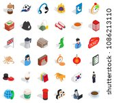 press icons set. isometric... | Shutterstock . vector #1086213110