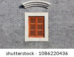 Chinese Wooden Window Lattice...