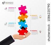 infographic design template.... | Shutterstock .eps vector #1086220790