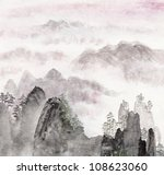Traditional Chinese Painting O...