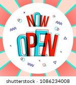 now open word concept. vector...   Shutterstock .eps vector #1086234008