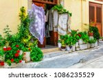 traditional villages of cyprus... | Shutterstock . vector #1086235529