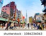 tokyo japan   march 27  2018  ... | Shutterstock . vector #1086236063