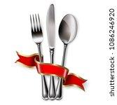 ribbon  spoon  knife and fork...   Shutterstock .eps vector #1086246920