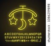 baby bed carousel neon light... | Shutterstock .eps vector #1086259898