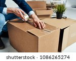 the man is stuck in boxes       ... | Shutterstock . vector #1086265274