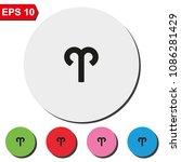 aries zodiac symbol flat round...