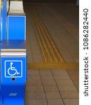 train station entrance for... | Shutterstock . vector #1086282440
