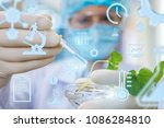 laboratory experiments were... | Shutterstock . vector #1086284810