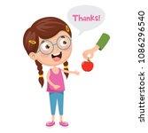 vector illustration of kid give ... | Shutterstock .eps vector #1086296540