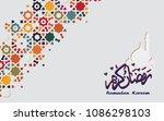 ramadan kareem arabic...   Shutterstock .eps vector #1086298103