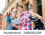 young couple  woman and man  on ... | Shutterstock . vector #1086301289