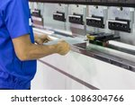 operator working cut and... | Shutterstock . vector #1086304766