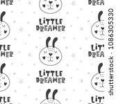 nursery childish seamless... | Shutterstock .eps vector #1086305330