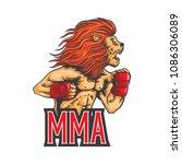 lion mma fighter vector  | Shutterstock .eps vector #1086306089