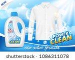 gel laundry detergent... | Shutterstock .eps vector #1086311078