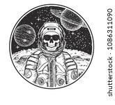 astronaut music skull vector... | Shutterstock .eps vector #1086311090