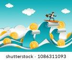 successful businessman surfing... | Shutterstock .eps vector #1086311093