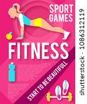 woman fitness poster template.... | Shutterstock .eps vector #1086312119