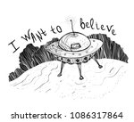 world ufo day   i want to... | Shutterstock .eps vector #1086317864