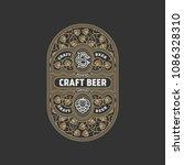 flourishes beer label design... | Shutterstock .eps vector #1086328310
