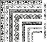 border  lines ornamental... | Shutterstock .eps vector #1086329900