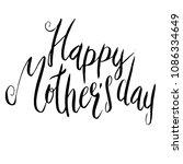 handwritten brush vector... | Shutterstock .eps vector #1086334649