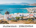 panoramic view at mikonos  view ... | Shutterstock . vector #1086334964