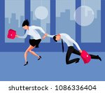 hard day in the office.... | Shutterstock .eps vector #1086336404