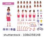 kid girl character constructor ... | Shutterstock .eps vector #1086358148