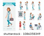 doctor woman character set. ... | Shutterstock .eps vector #1086358349