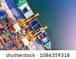 logistics and transportation of ...   Shutterstock . vector #1086359318