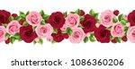 vector horizontal seamless... | Shutterstock .eps vector #1086360206