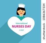 international nurse day | Shutterstock .eps vector #1086367334