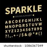 uppercase regular display font...   Shutterstock .eps vector #1086367349