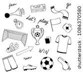 football doodle objects and... | Shutterstock .eps vector #1086370580