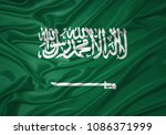 saudi arabia national flag... | Shutterstock . vector #1086371999