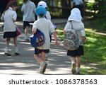 eastleigh  hampshire  uk. may 8 ... | Shutterstock . vector #1086378563