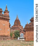 Small photo of Peaky spires mounted on ribbed brick dome are the distinctive feature of Bagan's temples, Myanmar
