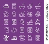 outline washing icon set such... | Shutterstock .eps vector #1086394829