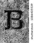 B Letter Engraved In Stone