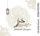 ramadan kareem greeting... | Shutterstock .eps vector #1086430580