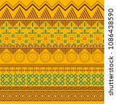 tribal ethnic seamless pattern. ... | Shutterstock .eps vector #1086438590